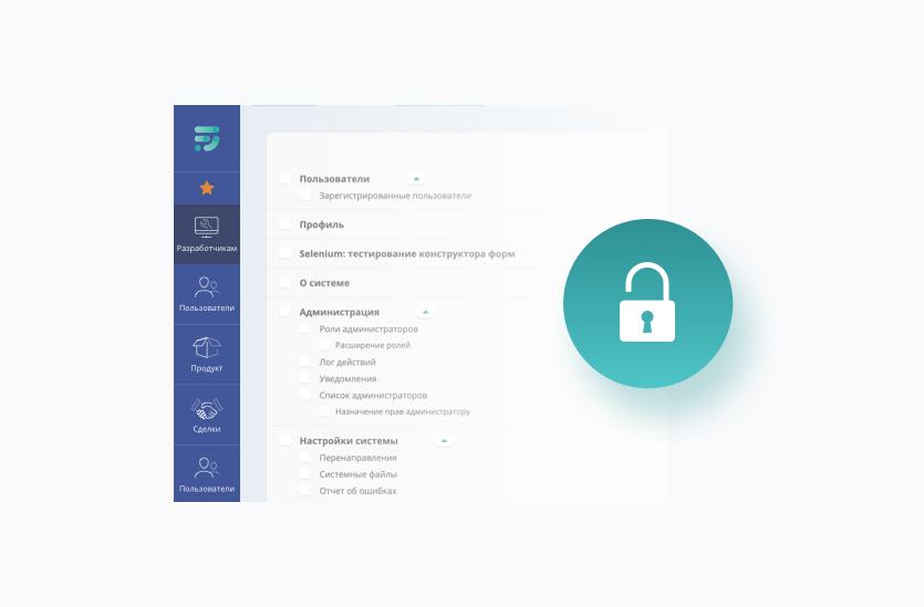 Модуль Администрация fdForge